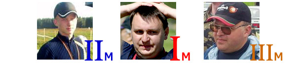 Iм Черноусов Алексей,  IIм - Силин Сергей, IIIм - Черненко дмитрий